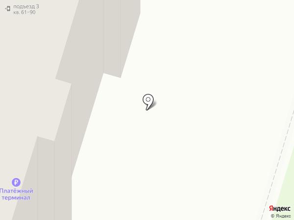 Детская художественная школа на карте Амурска