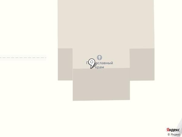 Храм Воскресения Христова на карте Комсомольска-на-Амуре