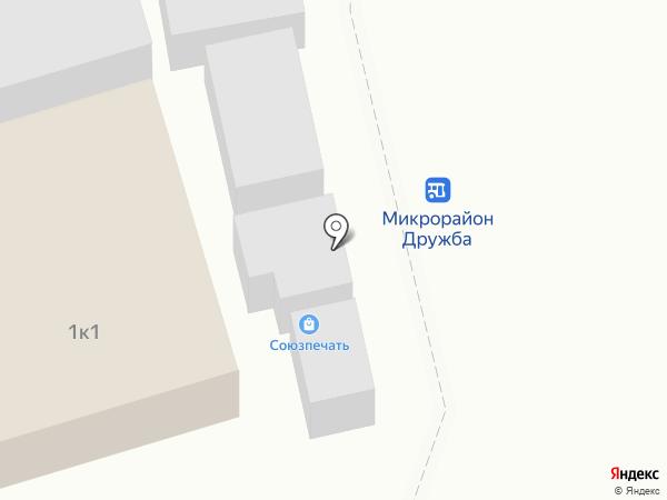 Хлебный дом на карте Комсомольска-на-Амуре