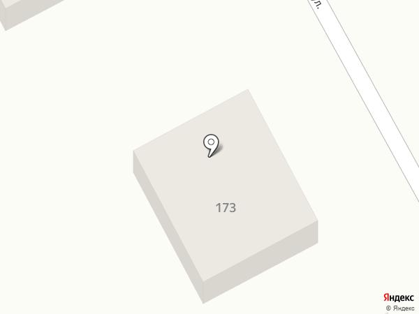 Аксиал+ на карте Комсомольска-на-Амуре