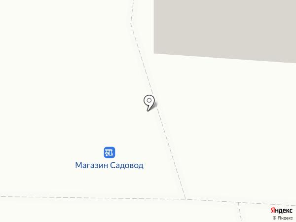 Киоск по ремонту обуви и кожаных изделий на карте Комсомольска-на-Амуре