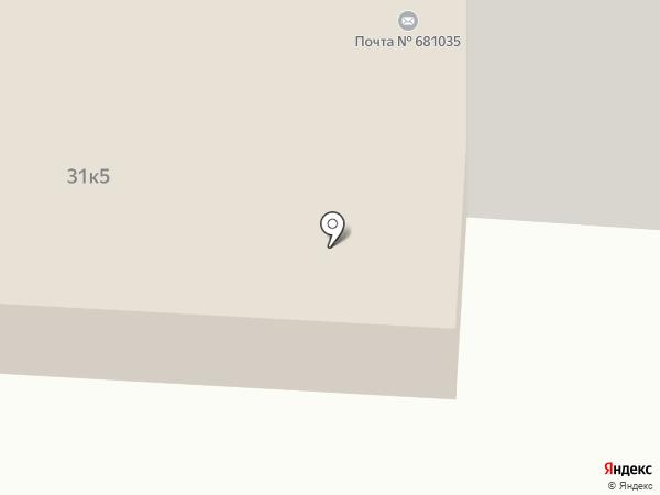 Почтовое отделение №35 на карте Комсомольска-на-Амуре