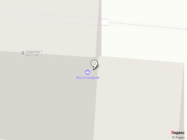 Копировальный центр на карте Комсомольска-на-Амуре