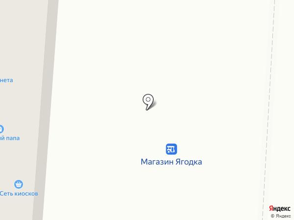 Киоск фастфудной продукции на карте Комсомольска-на-Амуре