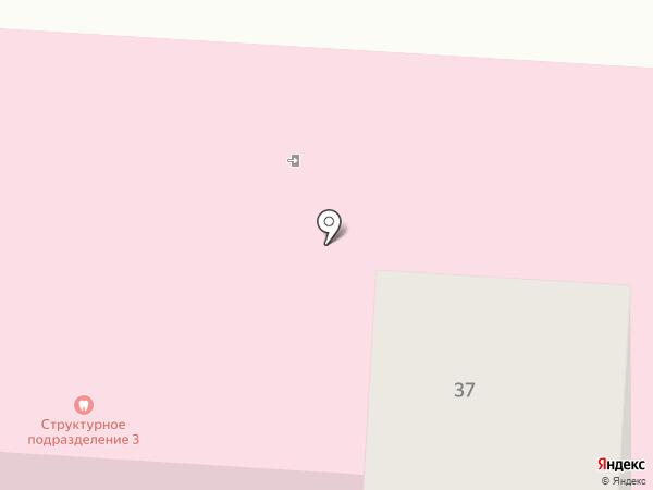 Детская стоматологическая поликлиника №1 на карте Комсомольска-на-Амуре