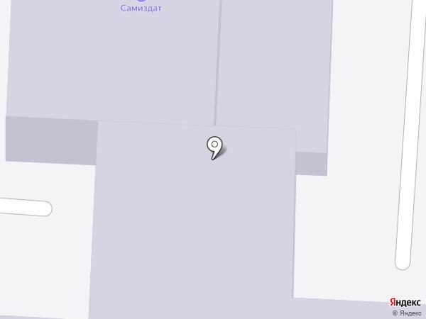 Детский сад №79, Росточек на карте Комсомольска-на-Амуре