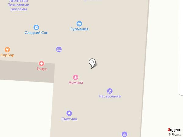 Восток-1 на карте Комсомольска-на-Амуре