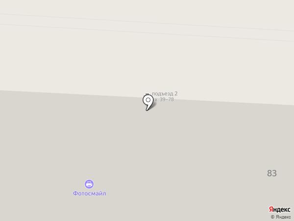 ФотоSmile на карте Комсомольска-на-Амуре
