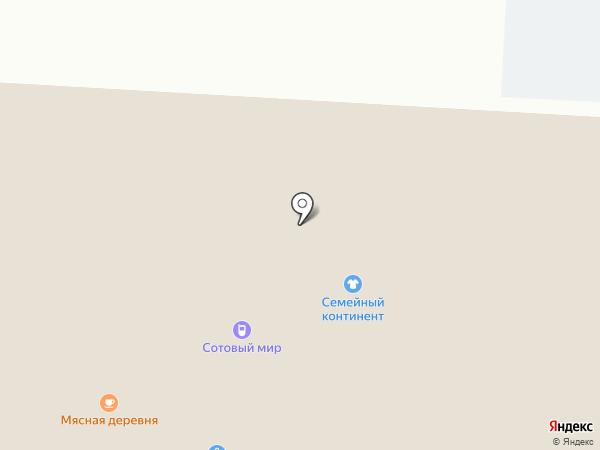 Мясная деревня на карте Комсомольска-на-Амуре