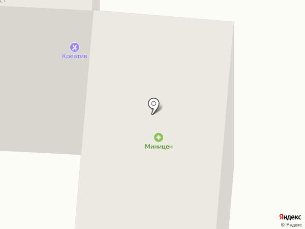 Аптека миницен на карте Комсомольска-на-Амуре