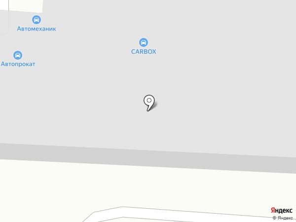 Русшина на карте Комсомольска-на-Амуре