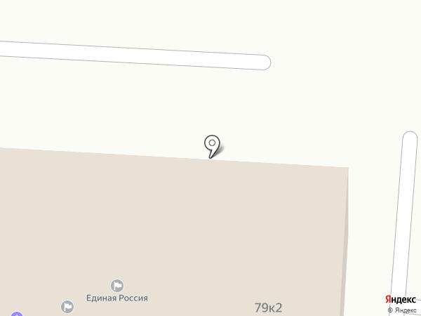 Компания Дельта, ЗАО на карте Комсомольска-на-Амуре