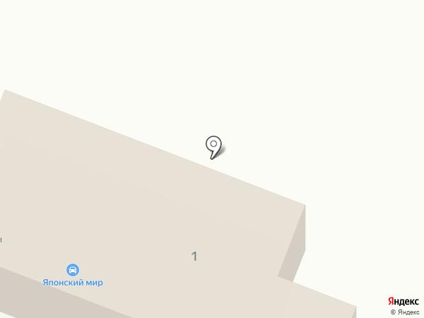 Пионер на карте Комсомольска-на-Амуре