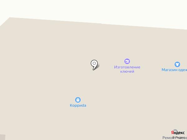 Магазин косметики на Вокзальной на карте Комсомольска-на-Амуре