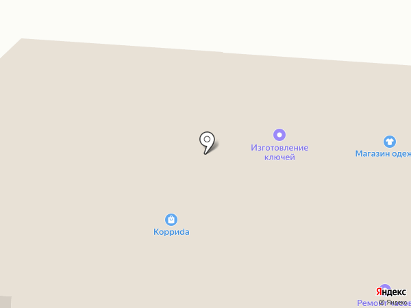 Магазин канцтоваров на Вокзальной на карте Комсомольска-на-Амуре