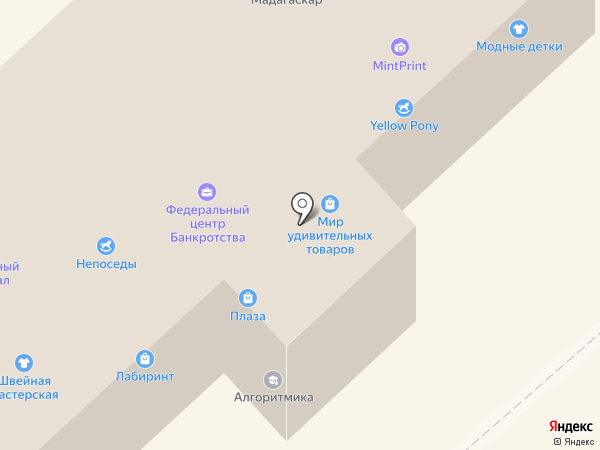Плаза на карте Комсомольска-на-Амуре