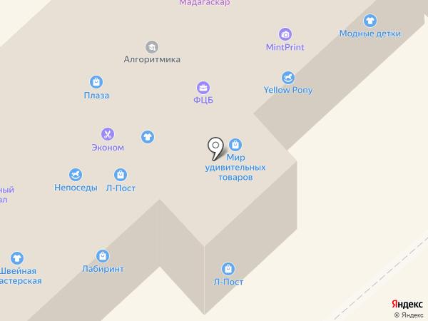 Доступная мода на карте Комсомольска-на-Амуре