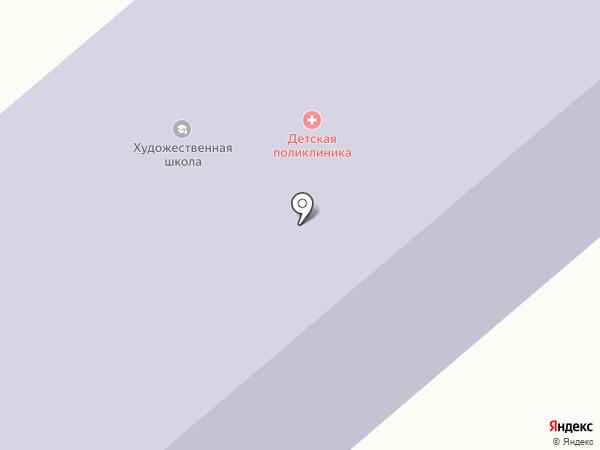 Детская художественная школа на карте Комсомольска-на-Амуре