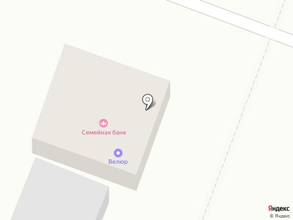 Парикмахерская на карте Комсомольска-на-Амуре