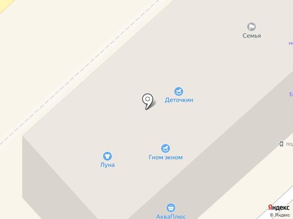 Без пафоса на карте Комсомольска-на-Амуре