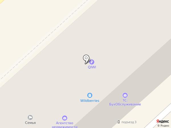 Первое городское агентство недвижимости на карте Комсомольска-на-Амуре