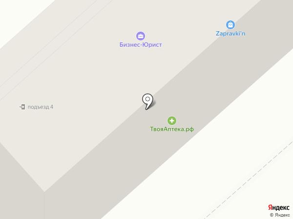 3 литра на карте Комсомольска-на-Амуре