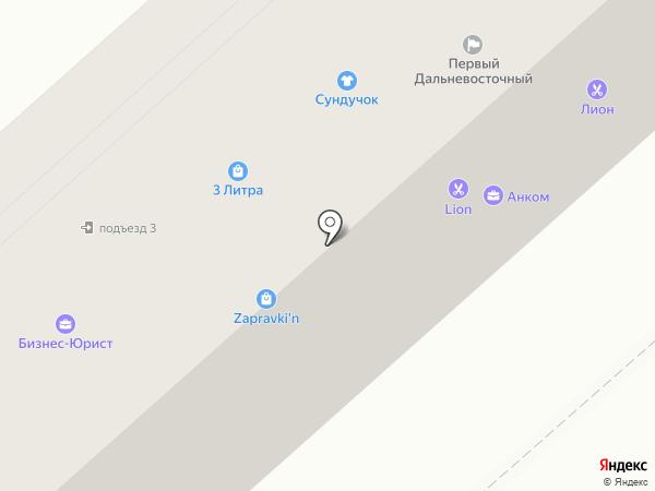 Совкомбанк, ПАО на карте Комсомольска-на-Амуре