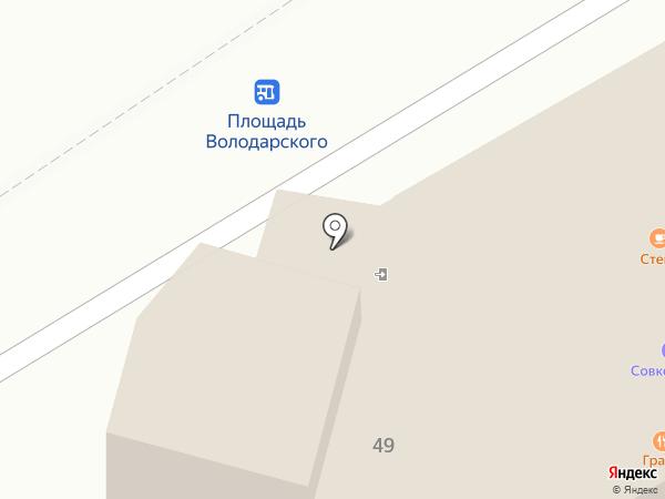 Графъ на карте Комсомольска-на-Амуре