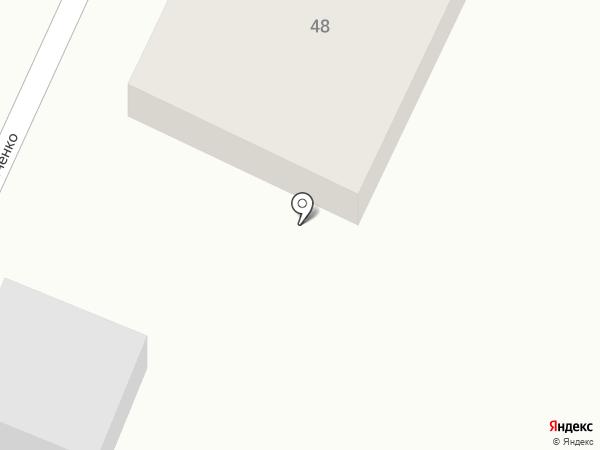 Торговая компания на карте Комсомольска-на-Амуре