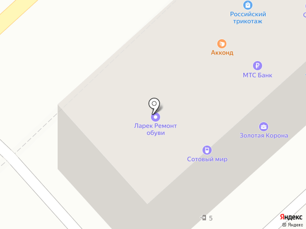 СКОРПИОН на карте Комсомольска-на-Амуре