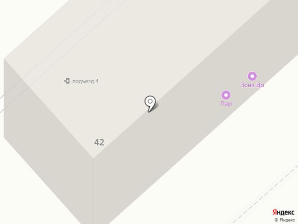 Эконом на карте Комсомольска-на-Амуре