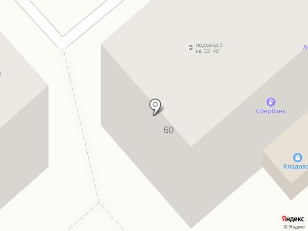 Бриз на карте Комсомольска-на-Амуре