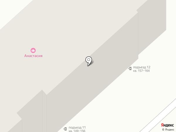 Sлужба Оконного Sервиса на карте Комсомольска-на-Амуре