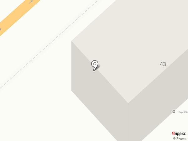 Беркут на карте Комсомольска-на-Амуре