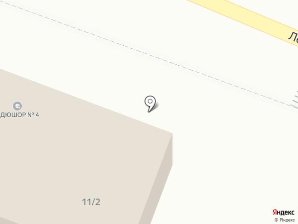 СДЮШОР №4 на карте Комсомольска-на-Амуре