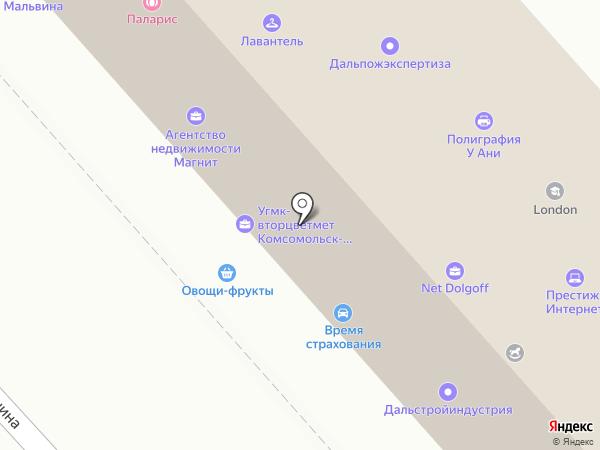 Магазин овощей и фруктов на карте Комсомольска-на-Амуре
