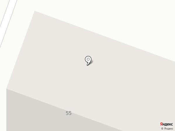 Обувь для всей семьи на карте Комсомольска-на-Амуре