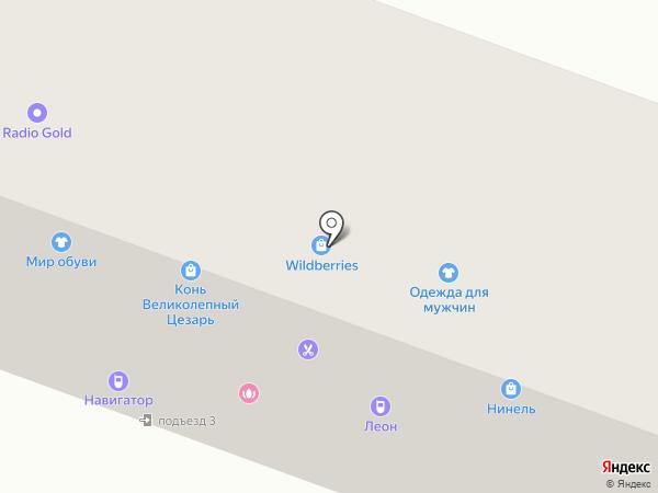 Рюмочная на Интернациональном проспекте на карте Комсомольска-на-Амуре