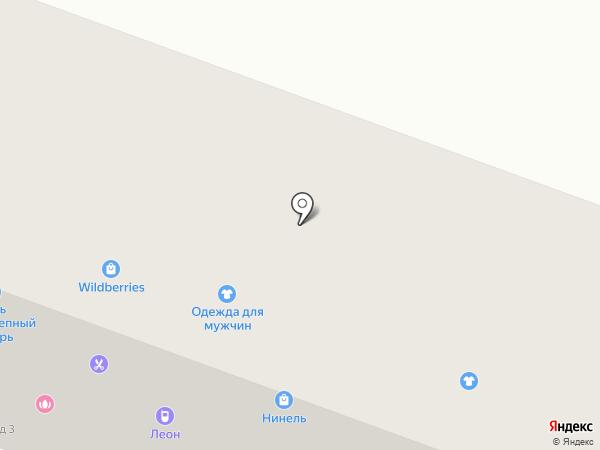 АМИГО на карте Комсомольска-на-Амуре