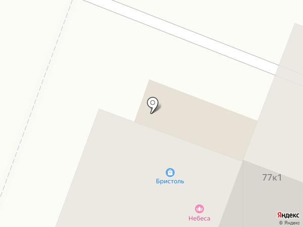 Shisha House на карте Комсомольска-на-Амуре