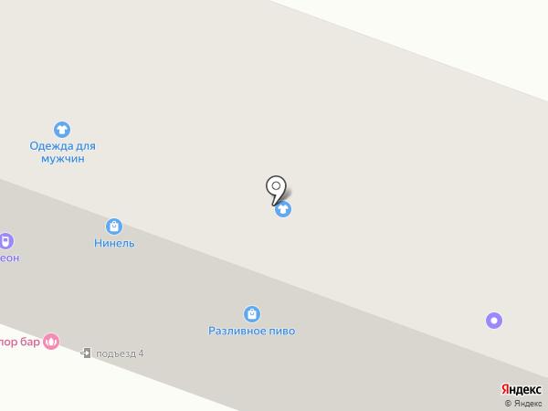 Beauty Studio A.S. на карте Комсомольска-на-Амуре