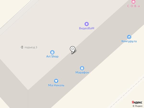 Маникюрный кабинет на карте Комсомольска-на-Амуре