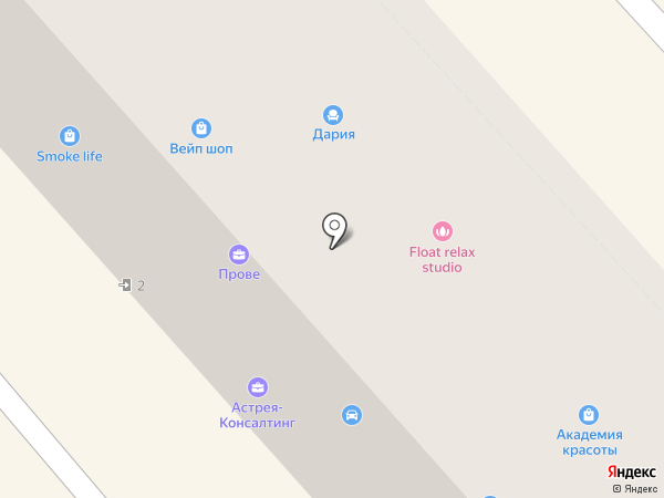 Трикотажка на карте Комсомольска-на-Амуре