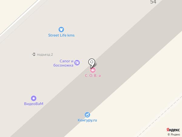 Кенгуру.ru на карте Комсомольска-на-Амуре
