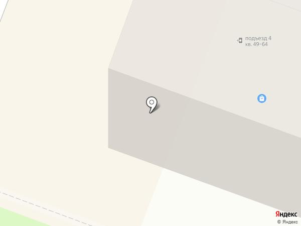 СУШИШОП на карте Комсомольска-на-Амуре
