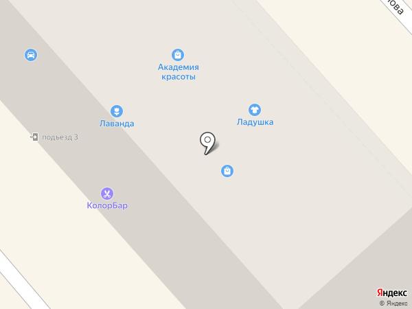 Прове на карте Комсомольска-на-Амуре