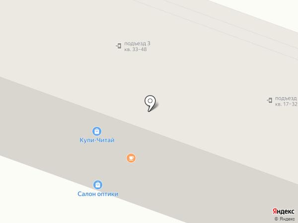 Магазин женского белья на карте Комсомольска-на-Амуре