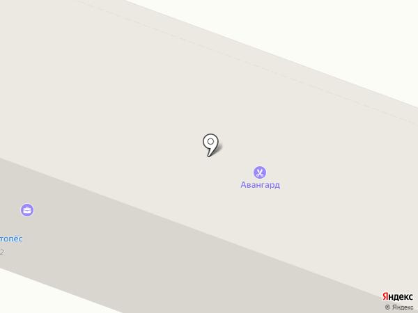 Кубань Вина на карте Комсомольска-на-Амуре