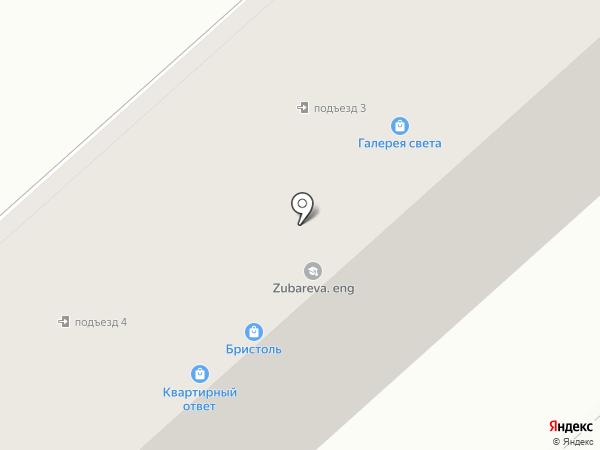 Квартирный ответ на карте Комсомольска-на-Амуре