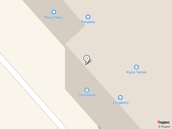 Магазин одежды на карте Комсомольска-на-Амуре